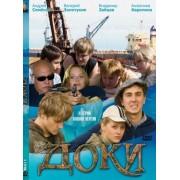 DVD Доки