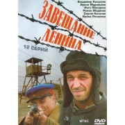 DVD ГУЛАГ. Хроника сталинских лагерей