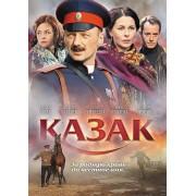DVD Казак
