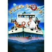 DVD Река-море (8 серий)