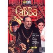DVD Савва