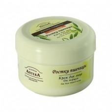 Зелёная аптека Крем для лица от морщин для всех типов кожи Ростки пшеницы 200 мл