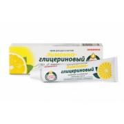 Крем для рук и ногтей «Лимонно-глицериновый»