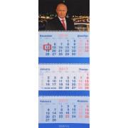 Календарь квартальный 2017 (на спирали). Путин