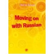 Давай начнём — по-русски!
