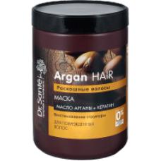 """Dr.Sante Argan Hair Маска для волос  """"Восстановление структуры"""""""