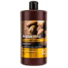 """Dr. Sante Argan Hair Шампунь  """"Увлажняющий"""" с маслом арганы и кератином"""