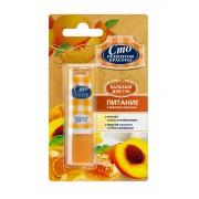 Сто рецептов красоты Бальзам для губ «Питание» с маслом персика