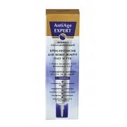 AntiAge Expert.Активно омолаживающий Крем-интенсив для кожи вокруг глаз и губ
