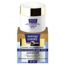 AntiAge Expert.Активно омолаживающий Крем-интенсив для лица дневной