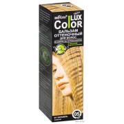 COLOR LUX Оттеночный бальзам для волос тон 05 Карамель