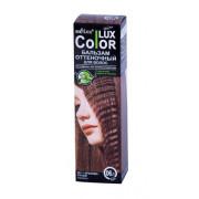 COLOR LUX Оттеночный бальзам для волос тон 06.1 Орехово-русый