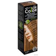 COLOR LUX Оттеночный бальзам для волос тон 07 Табак
