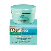 Косметика Мертвого Моря.КРЕМ дневной для сухой и чувствительной кожи