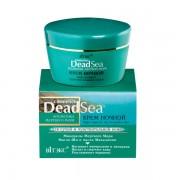 Косметика Мертвого Моря.Крем ночной для сухой и чувствительной кожи