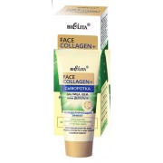 FACE Collagen+Сыворотка для лица, шеи, зоны декольте FACE Collagen+