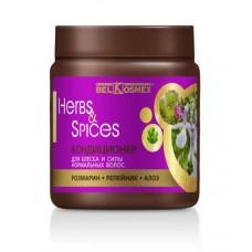 Herbs&Spices.Кондиционер для блеска и силы нормальных волос розмарин-репейник-алоэ
