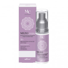 MEZOcomplex  МезоКРЕМ ночной для лица Глубокое увлажнение 30+
