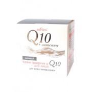 Q10 Крем-энергия  ночной для лица