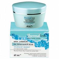 Термальная линия Крем дневной «Тройной эффект» для нормальной кожи