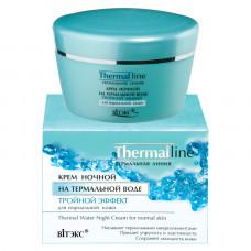 Термальная линия Крем ночной «Тройной эффект» для нормальной кожи