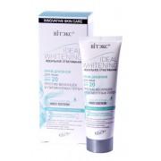 Ideal Whitening. Дневной крем для лица против веснушек и пигментных пятен (SPF 20) с технологией «умного» осветления кожи
