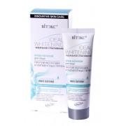 Ideal Whitening. Крем ночной отбеливающий для лица против веснушек и пигментных пятен с технологией «умного» осветления кожи