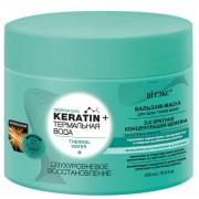 Keratin+Термальная вода.БАЛЬЗАМ-МАСКА для всех типов волос