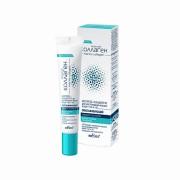 Marine collagen ЭКСПРЕСС-КОНЦЕНТРАТ для разглаживания морщин вокруг глаз и губ омолаживающий «Эффект подтяжки»