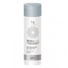 MEZOcomplex МезоДЕМАКИЯЖ для лица и век Мягкое очищение