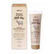 Milk line.Крем-омоложение ночной для лица для всех типов кожи