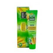 Крем для лица ночной интенсивный питательный для сухой кожи