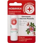 Домашний доктор Гигиеническая помада  Шиповник с маслом Жожоба