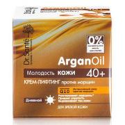 Dr.Sante Крем-лифтинг дневной Argan Oil. Против морщин 40+