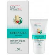 """BelKosmex  """"Green Oils"""" Крем для лица 55+ ультрапитание ревитализация кожи 40 г"""