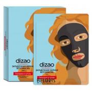"""Загадочная черная бото-маска для лица """"Гиалурон и уголь"""""""