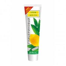 Крем для рук глицериновый лимонный